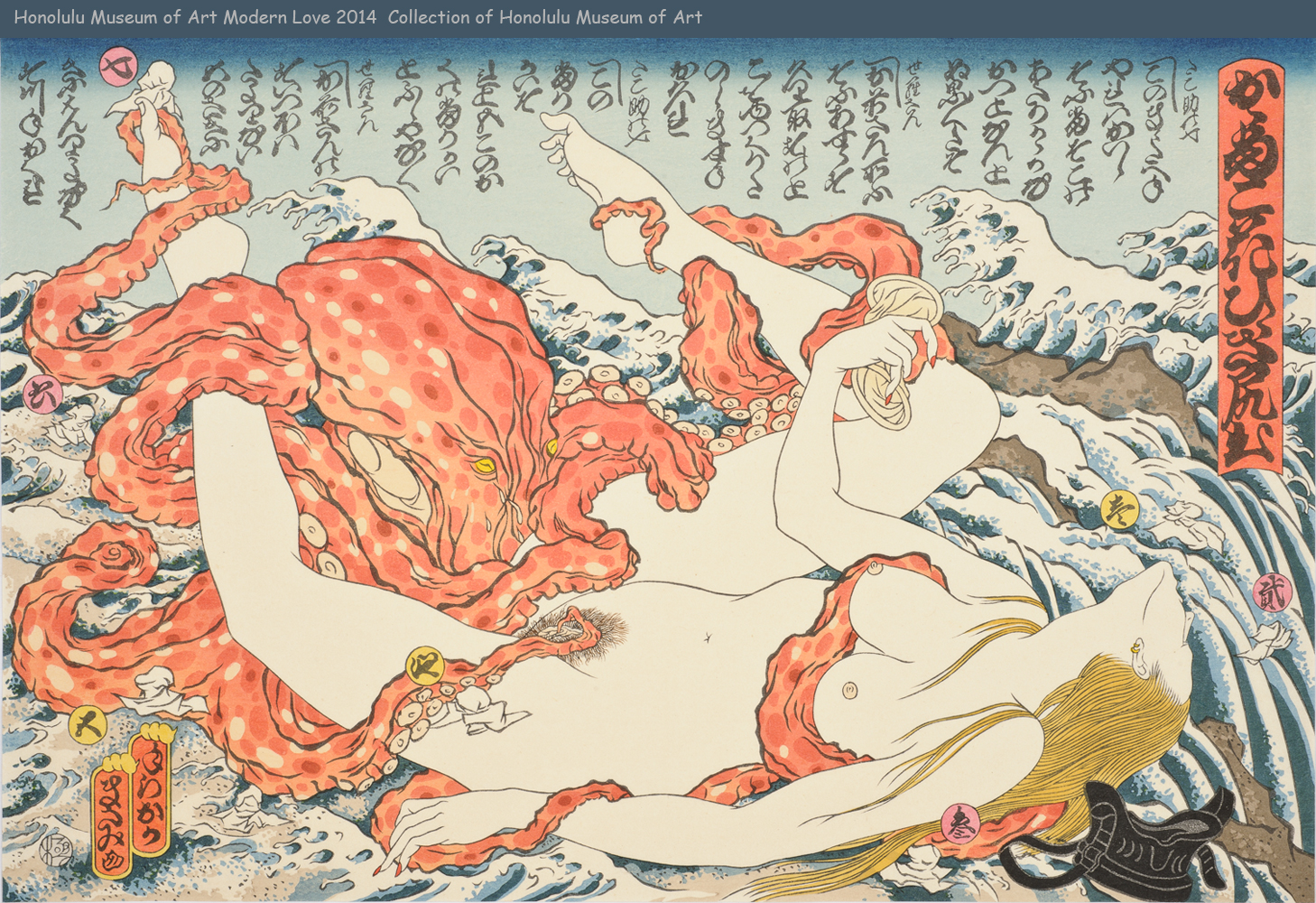 Секс игры с японскими 12 фотография